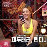Jessi換臉華莎-SSAK3-BLACKPINK:「超像李孝利、大家說我像老版Jennie」