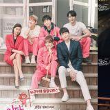 JTBC《先熱情地打掃吧》下週一(26日)首播!「清掃妖精」變成苛刻的討債人?