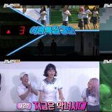 《Running Man》夏日特輯!朴敘俊&姜河那、少女時代輪流登場