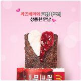 韓國麥當勞又推新品,這次是香濃甜蜜的《覆盆子莓果乳酪派》!