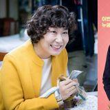 羅美蘭將客串《愛上變身情人》,忍不住幻想她依偎在李民基懷中的畫面啊~!