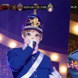 《蒙面歌王》近兵衛身份揭曉,原來是Wanna One成員金在奐!