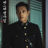黄致列压轴唱《阳光先生》OST 夺四榜冠军 完整原声带今日发行!