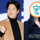 刘智泰、孔明和「她」有望合作KBS新剧《Mad Dog》 网友们却说「求放过!」