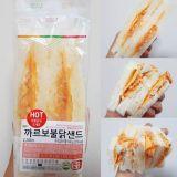 繼辣火雞餃子之後又一新奇搭配:卡邦尼辣火雞三明治!你會想試一下嗎?
