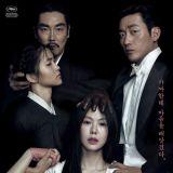 今年海外最讚賞的韓國電影是?
