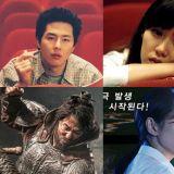 曾合作過《緣起不滅》的三大主演即將打對台!趙寅成、孫藝真、曹承佑新電影都在下月19日上映