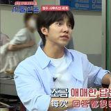 《首爾鄉巴佬》李昇基爆料想約韓孝周,但得到回答總是曖昧不明!?