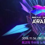 《2018 MBC Plue × Genie Music Awards》即將登場 快去為你家偶像投票!