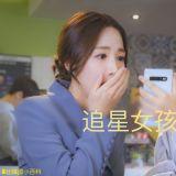【K社韩文小百科】「轰妈」&「鸡哭不休」&「死命」都是些什么鬼?作为追星女孩一定要知道的知识点!