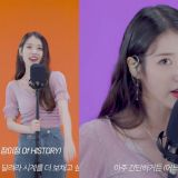 IU 连续热唱13首曲子的「迷人歌声」整整18分钟听她讲话唱歌,耳朵都要融化了啦!