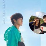 JTBC新剧《Run On》任时完、申世景海报公开,确定在12月16日首播!将给观众带来冬季感性罗曼史