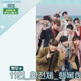 《Wanna One GO in JEJU》今晚(30日)首播!令成员们又爱又恨的「倒数计时」回来了