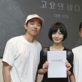 真的是活久見啊!男神鄭雨盛製作,孔劉&裴斗娜&李準主演《寂靜之海》