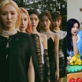 Red Velvet演唱《Psycho》、《Bad Boy》等歌曲...舞台全被剪辑!SBS回应:「播出时间不足,不得已剪辑掉」
