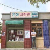 首爾市區的懷舊街道:國立民俗博物館