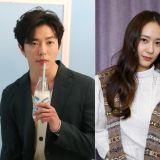 ASTRO尹產賀將出演新劇《Crazy Love》,與金材昱、鄭秀晶合作!預計在10月底開始進行拍攝