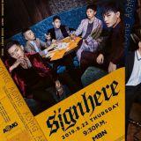 尋找AOMG新成員!選秀節目《SignHere》8月22日首播,朴載範、Simon D、GRAY等人出演!