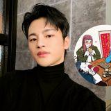 「灭亡」徐仁国搭档「不疯不狂」吴涟序携手主演新剧《美男党》,当女刑警遇上骗子美男巫师!