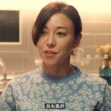 柳德焕执导短片《我的妻子变胖了》:张英南化身慈母,和老公金太勋、儿子「羽朱」金俊互动超可爱!
