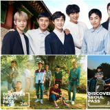 果然是韓國門面!首爾市政府 X EXO推出限量版「首爾轉轉卡」