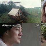 《森林裡的小屋》5分鐘預告公開,蘇志燮、朴信惠當「幸福實驗對象」體驗與世隔絕!