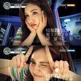 《STAR SHOW 360》公開I.O.I全昭彌個人短片 其餘成員依次亮相