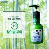 刷牙竟有酒香? 韓國真露聯手LG倍麗兒推出「燒酒牙膏」!
