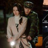 《愛的迫降》中的白富美孫藝珍+大明星鄭敬淏約會其實是在影射現實中的這一對?!