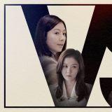 创下韩国超高收视的出轨剧集:《夫妻的世界》VS《VIP》5大共通点!