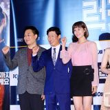 《Luck Key》试映会:刘海镇携赵允熙、林智妍亮相