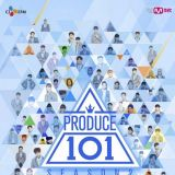《Produce 101》最終11人將於本月16日揭曉