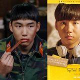 陳俊翔從《愛的迫降》到《遺物整理師》連三部好作品成為業界認可的新星,網友:我居然沒認出他來!