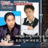 《聽見傳聞show》記者們爆料喝醉後的神話是? Eric裸奔Junjin耍特技