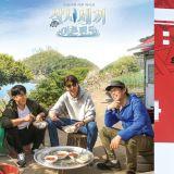 《一日三餐:渔村篇5》第二位嘉宾是...李光洙?制作组回应:「还是拍摄前,希望大家通过节目确认」