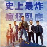 《鸡不可失》大破1500万观影人次   导演李炳宪:选定演员我任务就完成了!