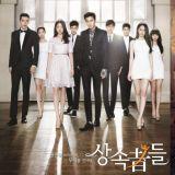 人生韓劇必看清單~王牌寫手金銀淑編劇的TOP5韓劇,每部的收視率都超誇張!