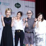 Clara回歸娛樂圈 新節目《會打扮的姐姐》召開製作發佈會