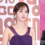 金所炫将回归小萤幕!确定出演KBS新漫改剧《绿豆传》 有望与张东尹合作