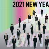 Big Hit年末家族演唱會最終參加陣容,結合四大主題展現全新音樂舞台!