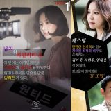金雅中、池賢宇、嚴泰雄《Wanted》今日開播 製作組公開三大看點
