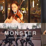 當KPOP遇到小提琴! 防彈的《DNA》和Wanna One的歌都被她演奏得好優美啊