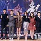 池賢宇、金雅中、嚴泰雄等人出席《Wanted》製作發佈會