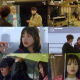 李玹雨、Red Velvet Joy主演tvN新剧《她爱上了我的谎》超长版6分预告曝光