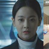 害怕又愛看tvN韓劇《和遊記》!真的不想每一集都被嚇到啊…TAT