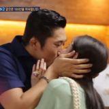 節目現場向女友求婚! 格鬥家金東炫準備的驚喜令女友淚崩