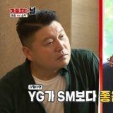 BIGBANG勝利被姜鎬童說服了從YG轉去SM?「我有一個條件! 」