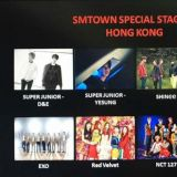 SMTOWN 香港演出場地及售票時間更改
