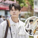 JTBC新劇《境遇之數》劇照首次公開!邕聖祐與辛睿恩對視,讓人看了都心動 ? 期待這部浪漫喜劇!