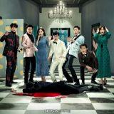 《Busted!明星來解謎》第二季劉在錫、朴敏英、金世正出演,李光洙下車!